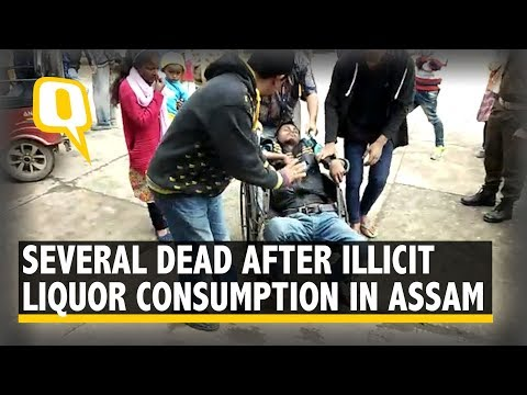 Assam Hooch Tragedy: Several Dead Due to Illicit Liquor Consumption