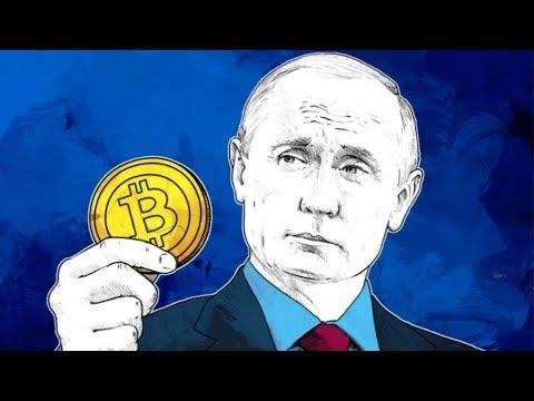 Мнение президента РФ Путина В.В. про Биткоин, Блокчейн и Криптовалюты