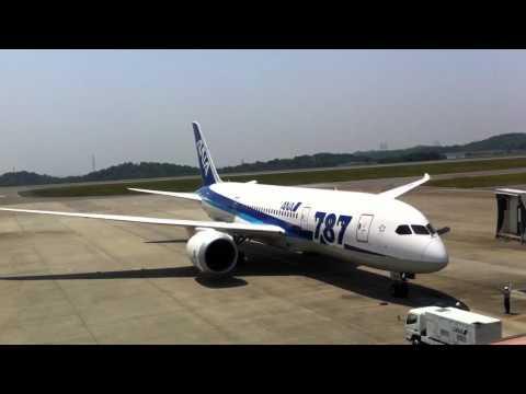 ANA Boeing 787-8 Arrival at Okayama JA804A