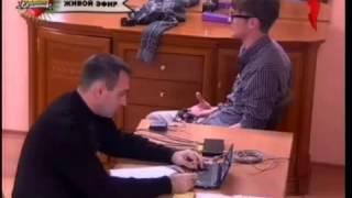 Мама в законе 25 выпуск от 10.11.2011. Полиграфолог - Роман Свидерский.