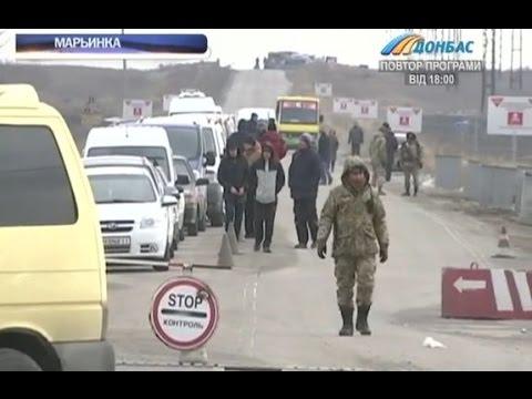 Через КПВВ Марьинка пограничники ежедневно пропускают шесть тысяч человек