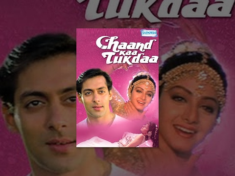 Chaand Kaa Tukdaa