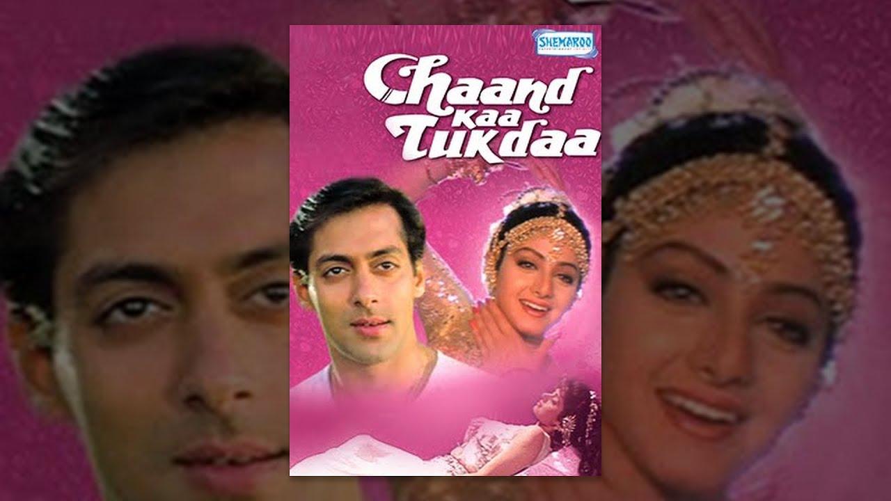 Download Chaand Kaa Tukdaa {1994} - Hindi Full Movie - Salman Khan - Sridevi - Popular 90's Hindi Movie