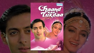Chaand Kaa Tukdaa {1994} - Hindi Full Movie - Salman Khan - Sridevi - Popular 90's Hindi Movie