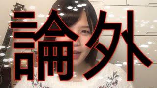 【あるある】MTFが言われがちな暴言あるある【トーク】 西原さつき 検索動画 27