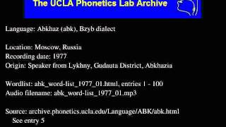 Abkhaz audio: abk_word-list_1977_01