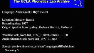 Abkhaz audio: abk_word-list_1977_01