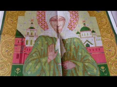 Вышивка матрона московская