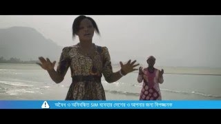 Grameenphone (Sierra Leone)
