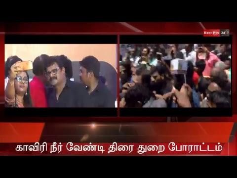 Cauvery issue  Tamil Film Stars Cauvery Protests vijay kamal tamil news live, tamil live news redpix