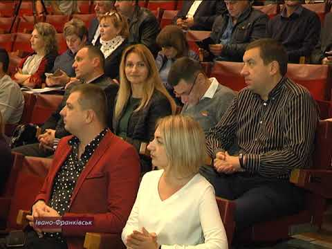 В Івано Франківську триває реалізація програми НЕФКО