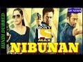 Nibunan Hindi Dubbed Full Movie | Confirm Hindi Dubbed Related Latest News