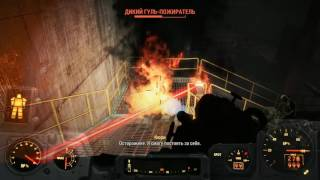 Fallout 4 Nuka World ► Электростанция ►#9 (18+)
