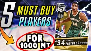 5 MUST BUY PLAYERS When Starting Your NBA 2K17 MyTEAM (For Under 1000 MT) | DOMINATE MyTEAM ONLINE!!