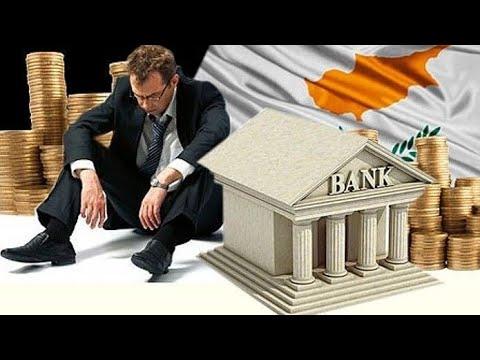 Крах банковской системы? Что ждёт должников.
