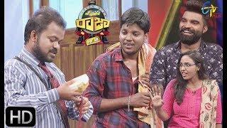 Express Raja | 24th June 2019 | Full Episode 720 | ETV Plus