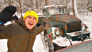 Купили на аукционе координаты за 250 тысяч рублей и нашли в лесу автомобиль