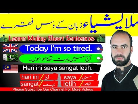 Malaysia Zaban Seko Asani Say !! Learn Malay Language In Urdu Pashto and English Part 18