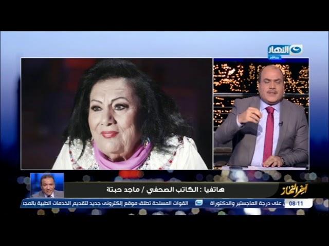 اخر النهار | الحلقة الكاملة مع محمد الباز بتاريخ الاحد 17 يناير 2021