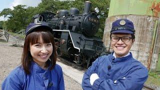 鉄道の国から2015〜あなたの知らない鳥取〜