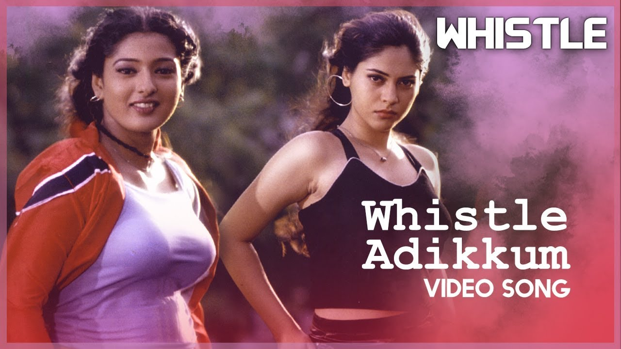 Image result for whistle movie