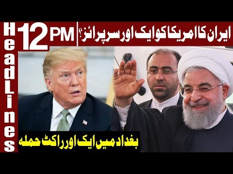 Tensions Between America and Iran | Headlines 12 PM | 9 January 2020 | Express News