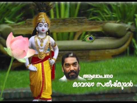 Gopalaka by kavalam satheeshkumar.....
