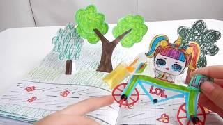 #КУКЛЫЛОЛ #ЛОЛМУЛЬТИК /3D ДОМИК В ТЕТРАДКЕ 3 #лол #БУМАЖНЫЙДОМ #Бумажныелол*Принцесса Стефания*