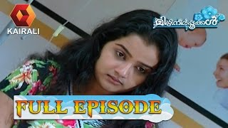 Mizhineerpookkal 10/01/17 TV Serial Full Episode