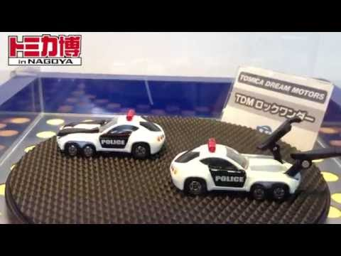 TOMICA Expo2013 in Nagoya, Japan  トミカ博2013名古屋 Ryuuhal toys