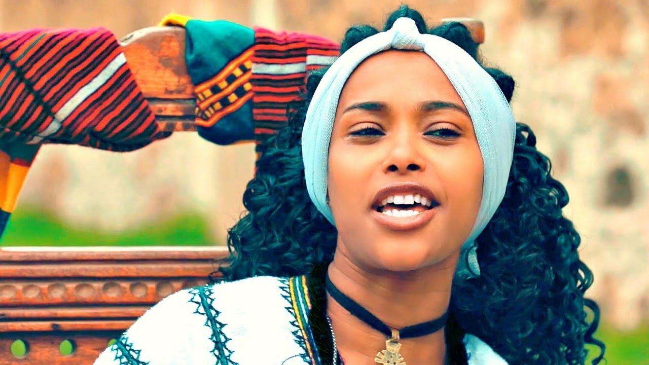 Maramawit Agze - Kuru Gondere ኩሩ ጎንደሬ (Amharic)