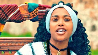 Maramawit Ageze - KURU GONDERE | ኩሩ ጎንደሬ - New Ethiopian Music 2018 (Official Video)
