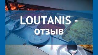 LOUTANIS 3* Греция Родос отзывы – отель ЛОУТАНИС 3* Родос отзывы видео