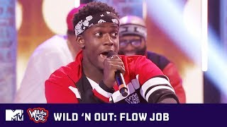 Wild 'N Out Has Career Moves On Another Level | Wild 'N Out | #FlowJob