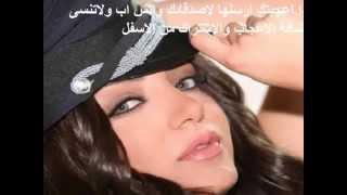 موضي الشمراني - اغنية هاوي حنانك HD | أداء موضي حفل قاعة قصرالحمراء 2014