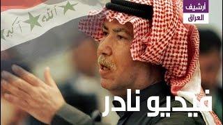 برزان رفيقي طه تعرض للإهانة و فضح عورته أمام إبنه وزوجته