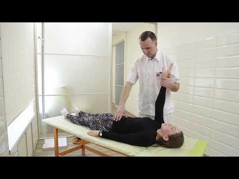 Мануальное тестирование мышц спины, поясничной и ягодичных мышц.