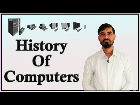 History and Generations of Computers in Hindi by Deepak