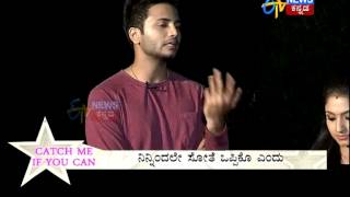 Video catch me if you can agni sakshi couple siddharth and sannidhi