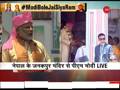 Watch PM Modi LIVE from Janakpur, Nepal
