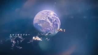 【Destiny】まったりプレイ76 クルーシブル【ファーストカース&エイレーネー使ってみる】
