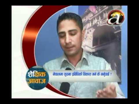 2 Education Baisakh 20 Rojgar Nepal Employment Climax media NEWs Dainik Rojgar Dainik Shaikshik Samachar