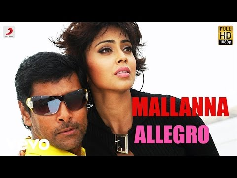 Mallanna - Allegro Video | Vikram, Shreya | Devi Sri Prasad