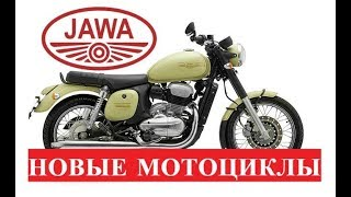 Легендарный мотоцикл