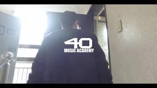 40음악 아카데미 정상호학생 인터뷰