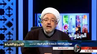 الشيخ محمد كنعان - عامة الناس ينسبون إلى الشيعة عظائم الأمور