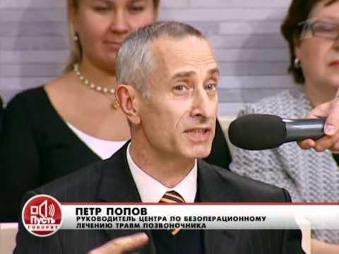 Доктор Попов в Пусть Говорят - 3