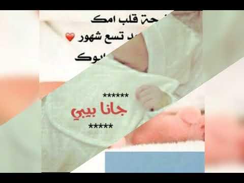 الف مبروك النونو ياختي Youtube