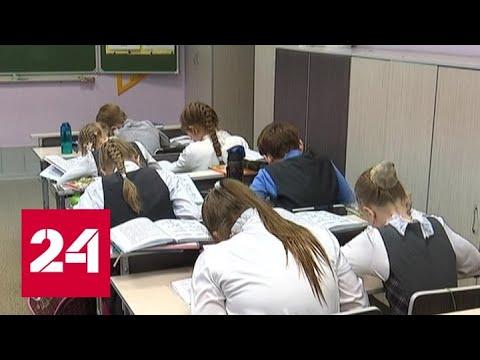 Челябинская область: сколько стоит обеспечить школьников горячим питанием - Россия 24