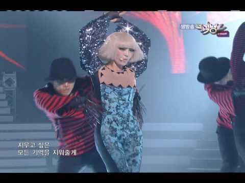 [K-pops hot clip] Bbi Ri Bba Bba - Narsha